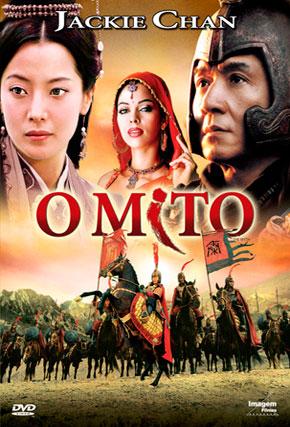Capa do filme 'O Mito'
