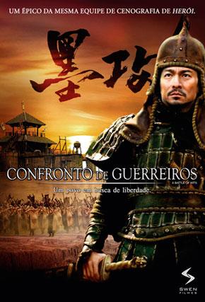 Capa do filme 'Confronto de Guerreiros'