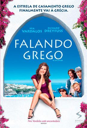 Capa do filme 'Falando Grego'