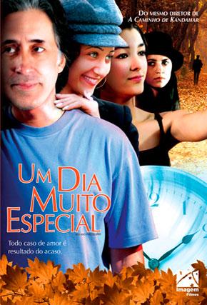 Capa do filme 'Um Dia Muito Especial'