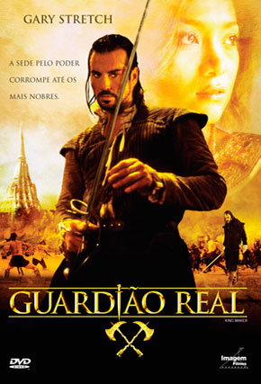 Capa do filme 'Guardião Real'