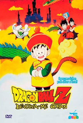 Capa do filme 'Dragon Ball Z: Devolva-me Gohan'