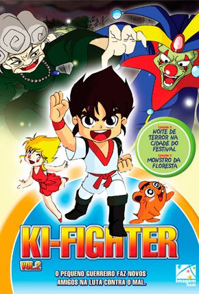 Capa do filme 'Ki-Fighter - vol 2'