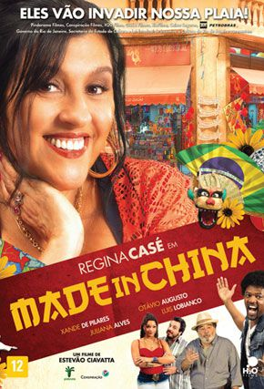 Capa do filme 'Made In China'
